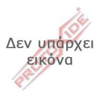 FIAT UNO TURBO 1300  8v